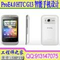 ProE4.0 HTC G13智能手机结构设计视频教程